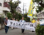 100909heiwaokane05