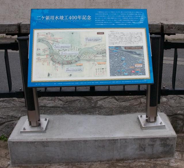 110626tamagawaezu03
