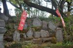 DSC_0231.jpg浄慶寺4