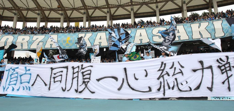 161123frontale 08