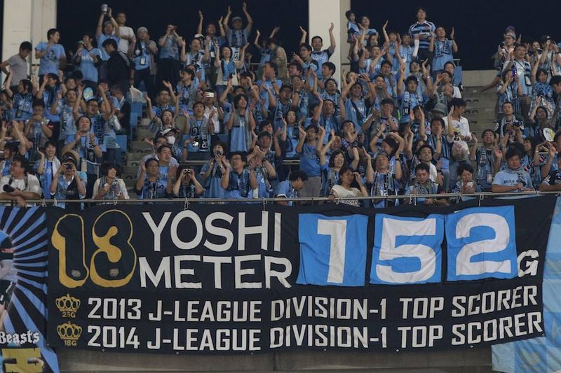 150919frontale 04