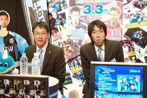 2007プレスカンファレンス06