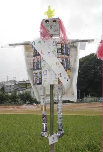 03 リサイクルウーマン