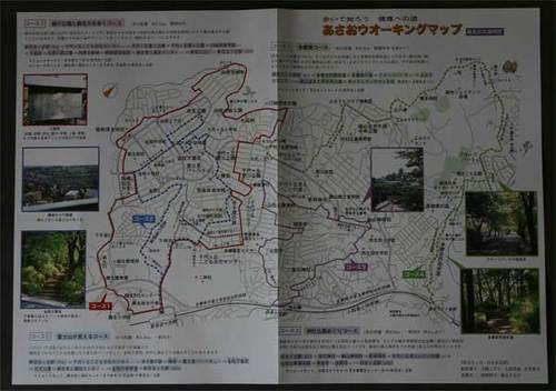 麻生ウオーキングマップ1