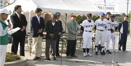 麻生区少年野球フェスティバル1