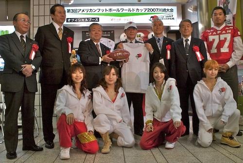 アメフトW杯川崎大会オフィシャルブース03