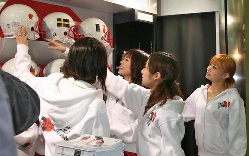 アメフトW杯川崎大会オフィシャルブース04