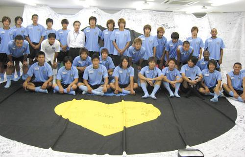 川崎フロンターレ 応援フラッグ01