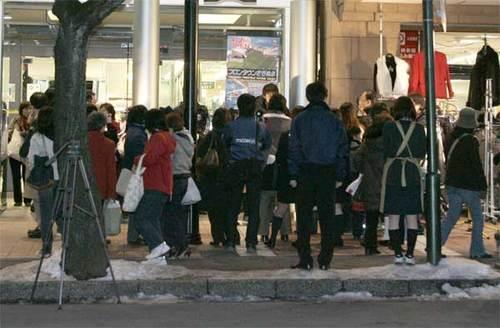 川崎フロンターレ2006年必勝祈願34